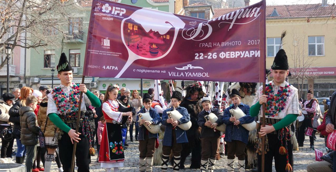 Dionysus parade Vinaria 2017