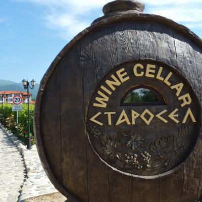 Wine Cellar Starosel